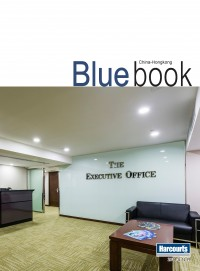 Bluebook 2014 Winter cover